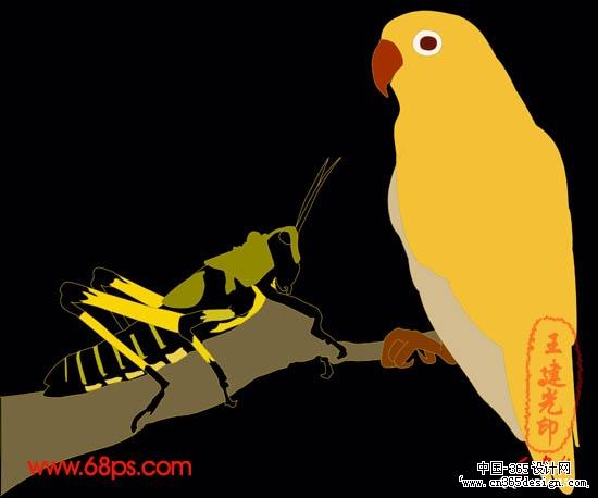 您的位置:  首页 资源教程 创意设计 photoshop ps超强鼠绘鹦鹉和蝗虫