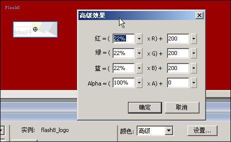 空间flash美女特效_我心依旧的空间_精选精选透明FLASH动画地址